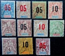 Colonies DAHOMEY Type Groupe / Sage Lot De 11 Timbres Oblitérés Used - Dahomey (1899-1944)