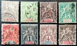 SENEGAL Type Groupe / Sage Lot De 8 Timbres Oblitérés Used 2 Neufs Charnières - Sénégal (1887-1944)