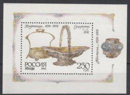 RUSSISCHE FEDERATIE - Michel - 1993 - BL 5 - MNH** - Blocs & Feuillets