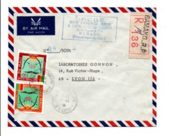 MALI AFFRANCHISSEMENT COMPOSE SUR LETTRE RECOMMANDEE DE BAMAKO POUR LA FRANCE 1970 - Mali (1959-...)