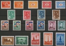 Yugoslavia, 1946, Complete Year, MNH (**) Michel 492-511 - Yugoslavia