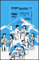 Cambodge  YT BF 102 **  Mi# Block 198 MNH - Cambodia