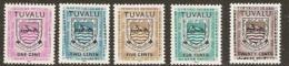Tuvalu  1981 Postage Dues    Unmounted Mint - Tuvalu