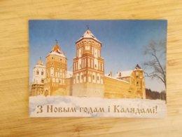 CPA - Carte à Identifier , Scène D'hiver - Russia