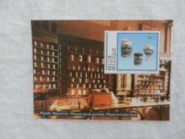 Planche De Timbre - Belgique - Musée De La Pharmacie 1994 - Panes
