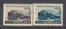 Bulgaria 1954 - Trains, Mi-Nr. 918/19, MNH** - 1945-59 República Popular