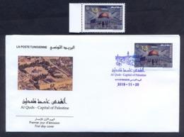 Tunisie 2019-Al Quds, Capital Of Palestine Set (1v)+FDC - Tunisia