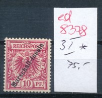 Marshall Inseln     Nr. 3 I   * .... (ed8378  )  Siehe Scan - Colony: Marshall Islands