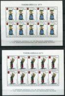 15669 BELGIQUE N°1784/9** 1ére Exposition De Philatélie Thématique : Anciens Métiers Belges   1975  TB - Belgium