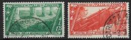 REGNO D'ITALIA 1932 ESPRESSI DECENNALE DELLA MARCIA SU ROMA SASS.17-18 USATA XF - 1900-44 Victor Emmanuel III.