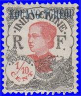 Kouang-Tchéou 1923. ~  YT 52* - 1/10 C. Annamite - Unused Stamps