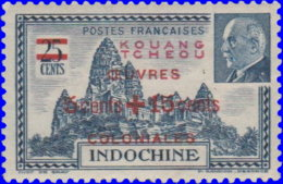 Kouang-Tchéou 1944. ~  YT 156* - Oeuvres Coloniales - Unused Stamps