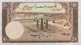 Pakistan 10 Rupees, P-13 (1951) - UNC - Pakistan