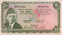 Pakistan 10 Rupees, P-21a (1972) - UNC - Pakistán