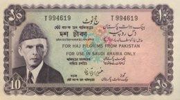 Pakistan 10 Rupees, P-R4 - UNC - HAJ Piligrim Banknote - Pakistan