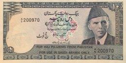 Pakistan 10 Rupees, P-R6 (1978)- UNC - HAJ Piligrim Banknote - Pakistan