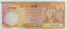 Pakistan 100 Rupees, P-R7 (1978)- UNC - HAJ Piligrim Banknote - Pakistan