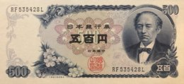 Japan 500 Yen, P-95b (1969) - UNC - Japan