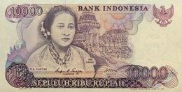 Indonesia 10.000 Rupees, P-126 (1985) - UNC - Indonesia