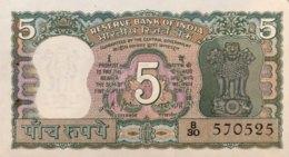 India 5 Rupees, P-68a (1969) - UNC - Sign.76 - India