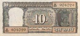 India 10 Rupees, P-69b (1969) - UNC - Sign.77 - India