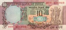 India 10 Rupees, P-81g - UNC - Sign.85 - Indien