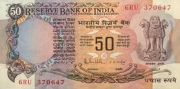India 50 Rupees, P-84c (1978) - UNC - Sign.85 - India