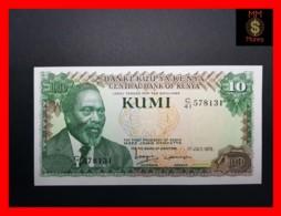 KENYA 10 Shilingi  1.7.1978  P. 16  UNC - Kenya