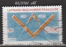 FRANCE ANNEE 2003 N° 3581   OBLITERE - France