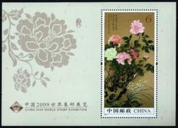 China Nº HB-153 Nuevo - China