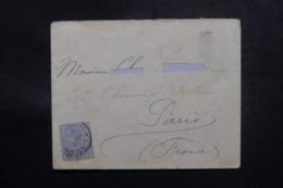 LAGOS - Enveloppe ( Avec Petits Manques ) Pour Paris , Affranchissement Victoria - L 47792 - Autres