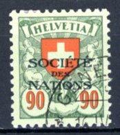 Helvetia   Y&T    S  57a    Obl    ---     Papier Gaufré - Service