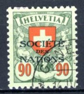 Helvetia   Y&T    S  57a    Obl    ---     Papier Gaufré - Servizio
