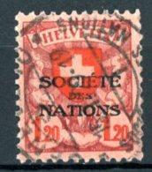 Helvetia   Y&T    S  58    Obl    ---     Bel état - Officials