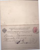 AK-div-32- 540 -  Ganzsache Mit Antwortkarte -  Rußland - Gelaufen 1918 - Gebruikt