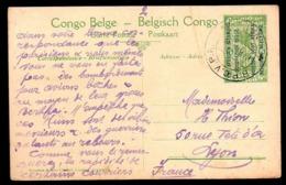 CONGO - EAAOB - BPCVPK 17 Vers France- UN4 - Ganzsachen