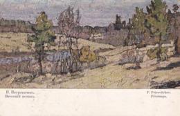 P.Petrovitchev.Granbergs Edition Nr.2369 - Russia