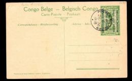 CONGO - EAAOB - Obl CTO Postes Militaires - UN4 - Interi Postali