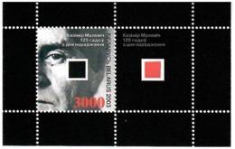 Belarus 2003 . Painter K.Malevich. S/S: 3000 + Tab. Michel # BL31 - Bielorussia
