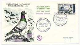 Enveloppe FDC - 15F Colombophilie - Vincennes - 12 Janvier 1957 - 1950-1959