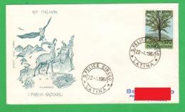 Parchi Nazionali FDC Filagrano Annullo San Felice Circeo LATINA 1967 Lire 170 National Park - 6. 1946-.. Republic