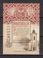 BOSNIA REPUBLIKA SRPSKA 2019 MNH** 776 500 Years Of Gorazde Printing House - Bosnien-Herzegowina
