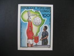 Timbre ND non Dentelé Neuf ** MNH - Imperf   Handball Congo  N° 611 - Balonmano