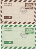 ISRAEL - 2 AEROGRAMMES - ANNEE 1957 - Airmail