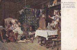 Ed.von Gebhardt.Lenz & Rudolff,Riga Edition Nr.271 - Russia