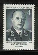 RU 1974 MI 4258 ** - 1923-1991 USSR