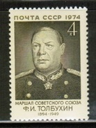 RU 1974 MI 4244 ** - 1923-1991 USSR