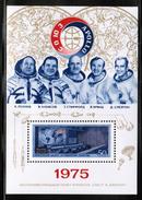 RU 1975 MI BL 105 ** - 1923-1991 USSR