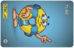 BRASIL K-110 Magnetic CTBC - Cartoon - Used - Brésil