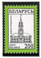 Belarus 2003 . Definitive 2003 (Witebsk Town Hall). 1v: 200.  Michel # 401  II - Bielorussia